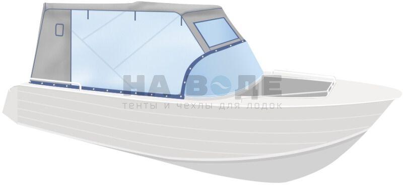 Ходовой тент на лодку Wyatboat-430 DCM комплектация Капитан - фото 2